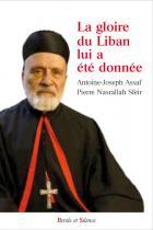 La gloire du Liban lui a été donnée